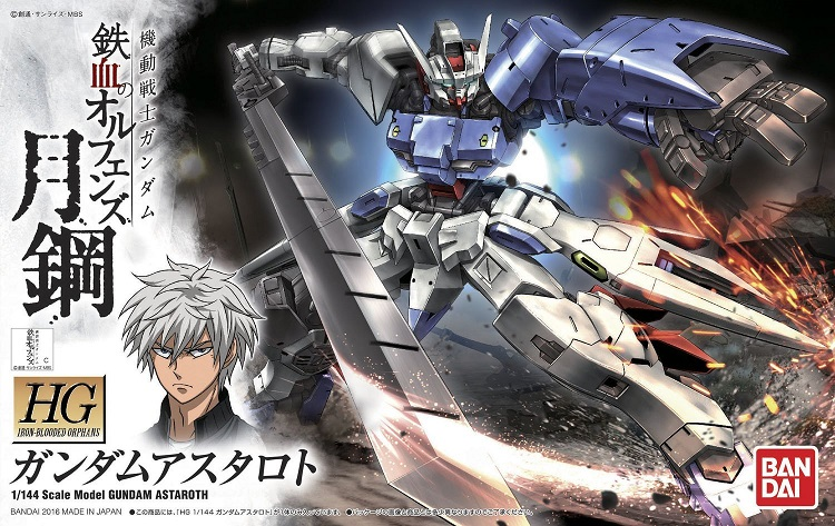 HG High Grade GUNDAM Model Kit ASTAROTH 1/144