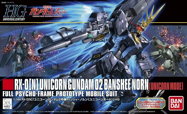 HGUC High Grade BANSHEE Model Kit NORN UNICORN MODE 1/144