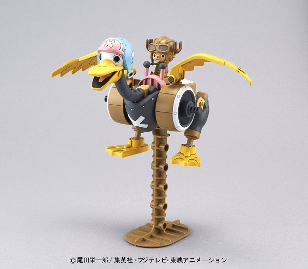 Model Kit ONE PIECE CHOPPER ROBOT 2 CHOPPER WING