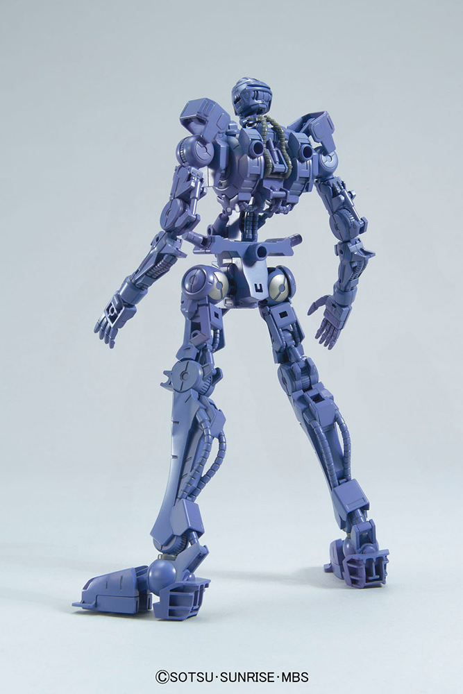 Master Grade MG ORPHANS GUNDAM KIMARIS TROOPER 1/100