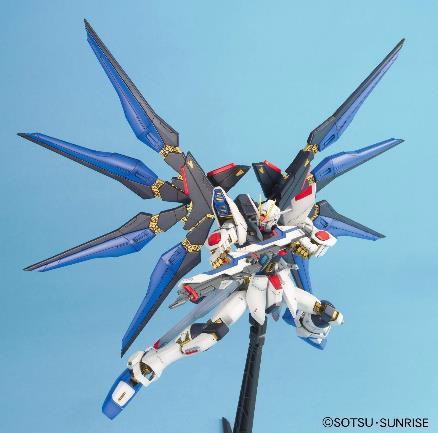 Gundam: Master Grade - Strike Freedom Gundam 1:100 Scale Model Kit