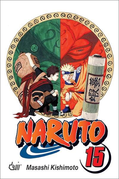 Mangá - Naruto Vol. 15 (Em Português)