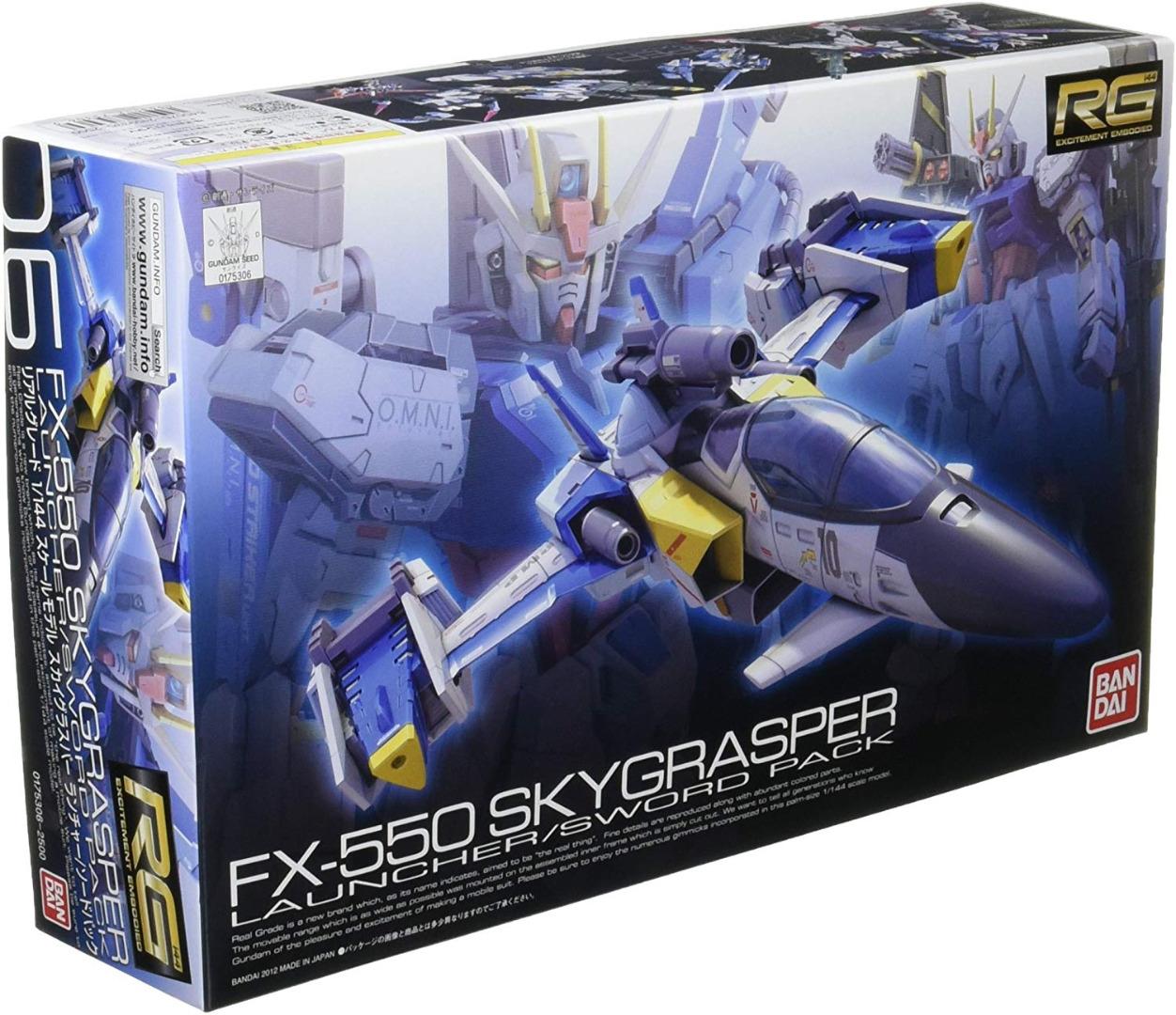 RG Gundam: Real Grade FX550 Sky Grasper Launcher - Sword Pack 1:144 Kit