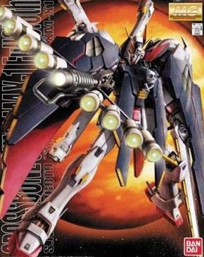 Gundam: Master Grade - Crossbone Full Cloth 1:100 Model Kit