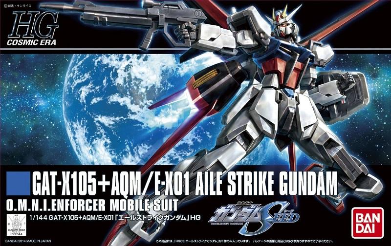 HGCE GUNDAM AILE STRIKE 1/144