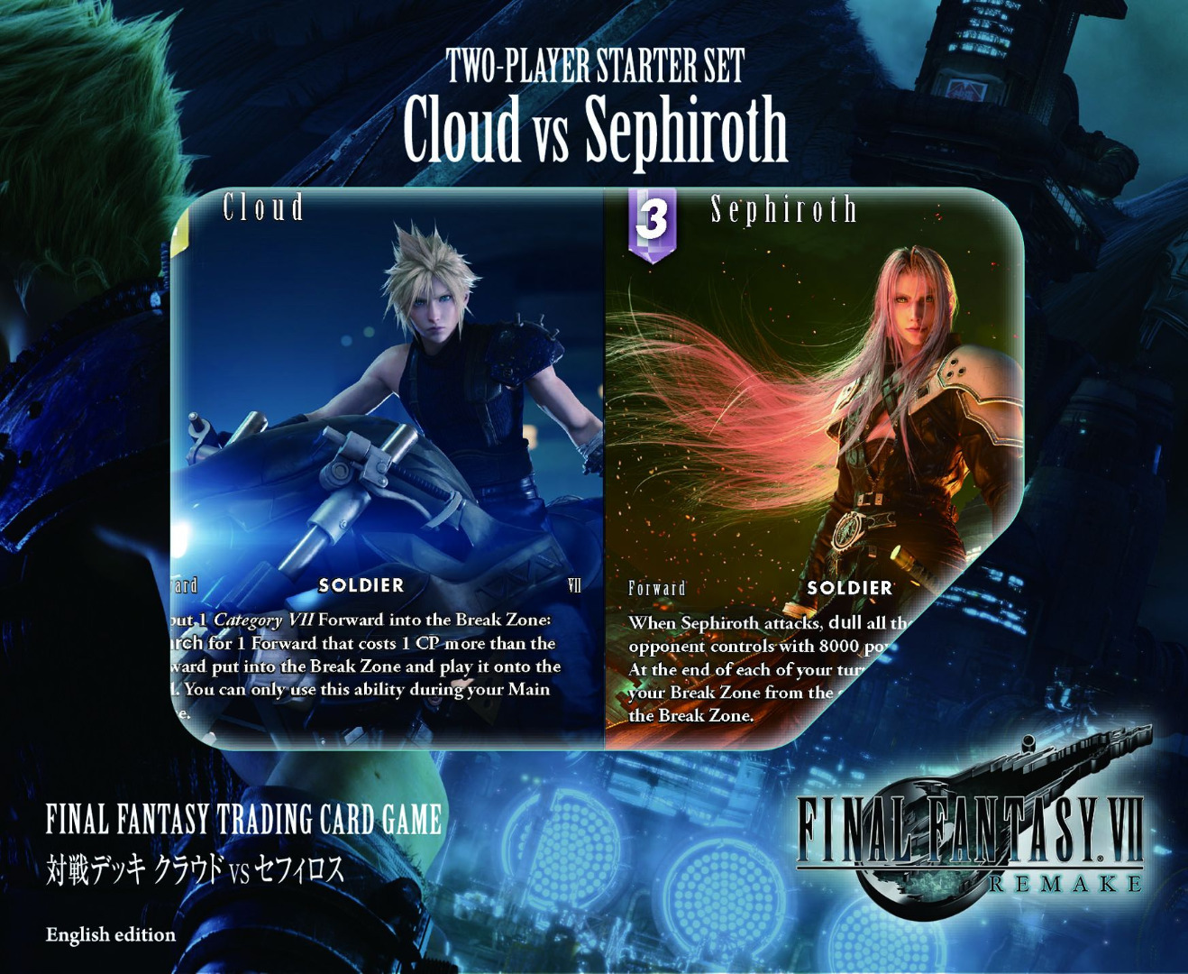 Final Fantasy TCG - Cloud VS Sephiroth 2-Player Starter Set English