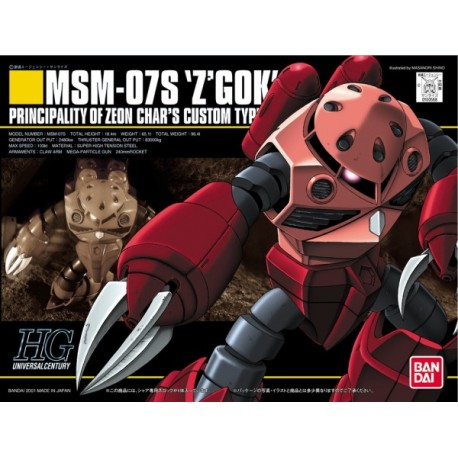 Gundam: High Grade MSM-07S Z'Gock Char's Custom 1:144 Model Kit