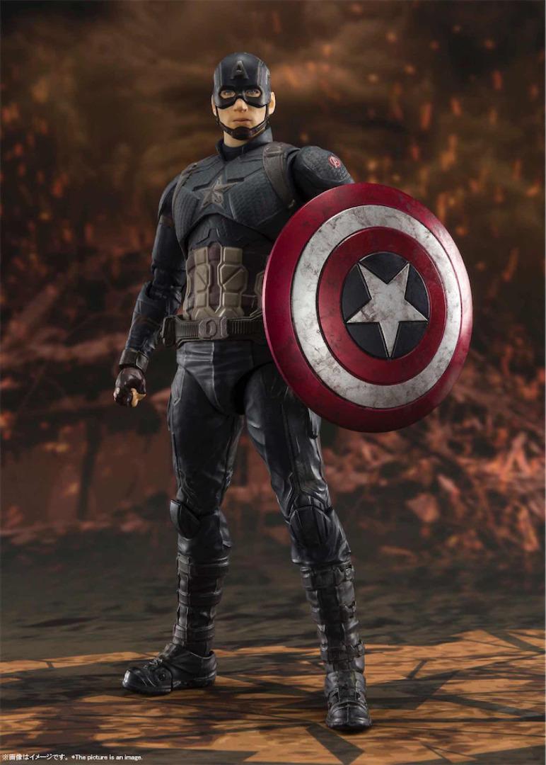 Avengers Endgame S.H. Figuarts Captain America Final Battle Edition 15 cm