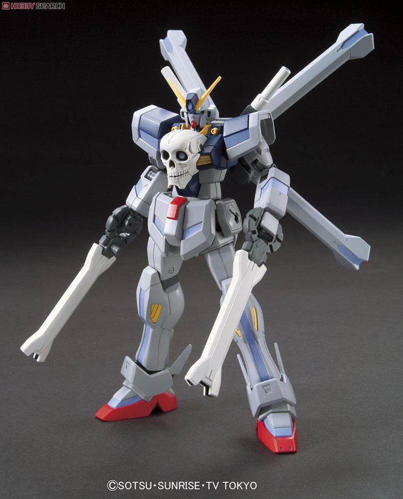 HGBF High Grade Gundam Cross Bone Maou 1/144