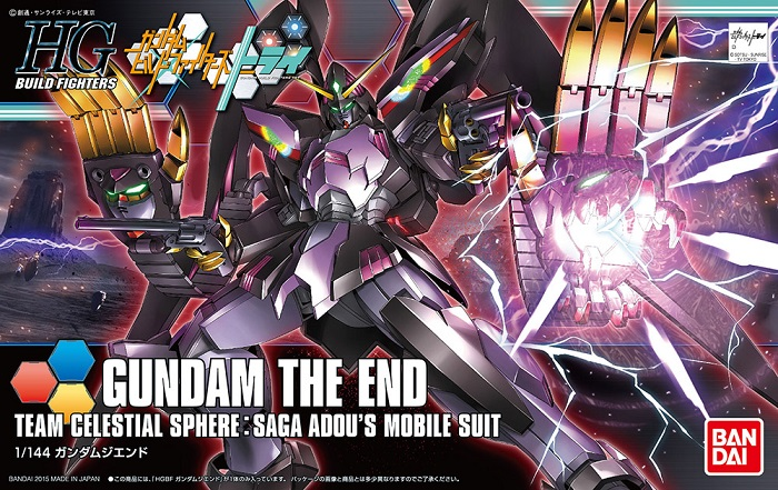 HGBF High Grade Gundam The End 1/144