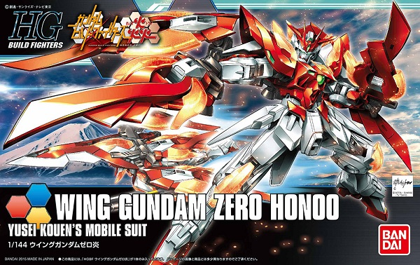 HGBF High Grade Gundam Wing Zero Honoo 1/144