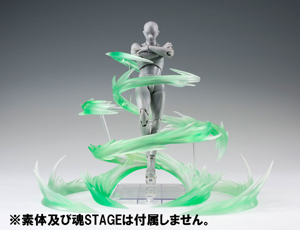 Tamashii Effect Action Figure Accessory Wind Green Version
