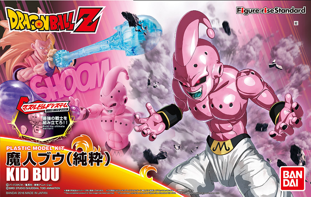 Dragonball Z Figure-rise Standard Plastic Model Kit Kid Buu 18 cm