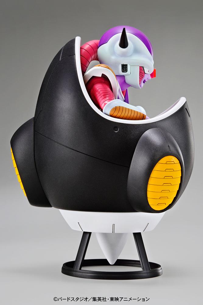 Dragonball Z Figure-rise Mechanics Plastic Model Kit Frieza Hover Pod 16 cm