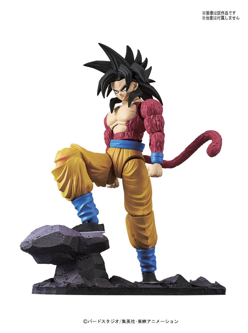 Dragonball Z Figure-rise Standard Model Kit Super Saiyan 4 Son Goku 18 CM