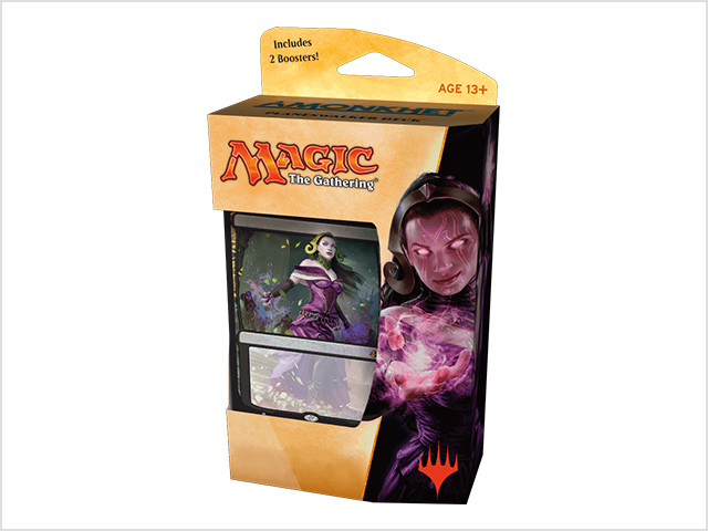 Magic the Gathering Amonkhet Planeswalker Deck English