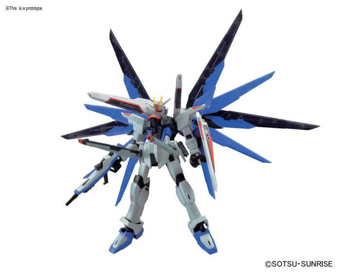 RG Real Grade Gundam Freedom 1/144