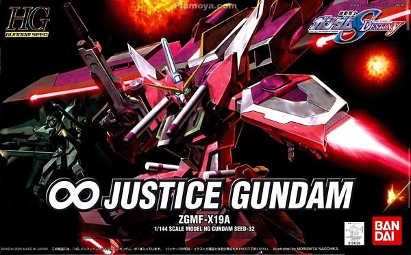 HG High Grade Gunda Infinite Justice 1/144