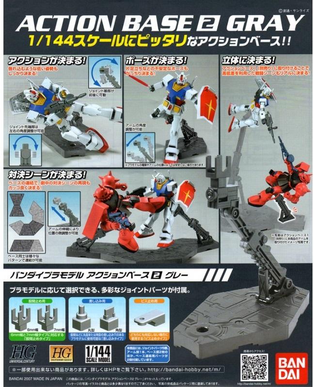 Action Base Cinzenta/Gray (1/144 Scale)