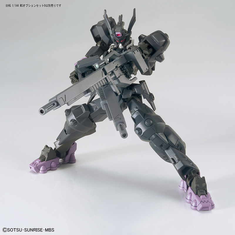 HG High Grade Gundam Vual 1/144