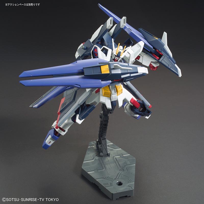 HGBF High Grade Gundam Strike Freedom Amazing 1/144