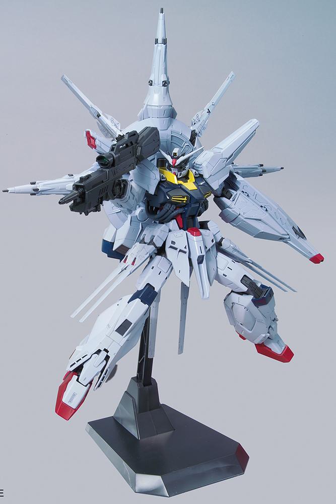 MG Master Grade Gundam Providence 1/100