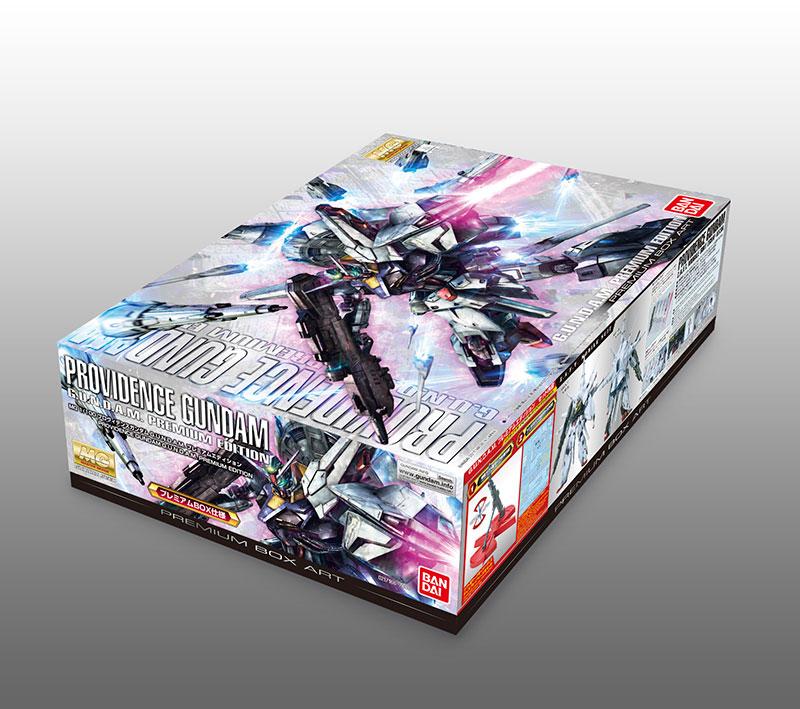 MG Master Grade Gundam Providence Limited Edition 1/100