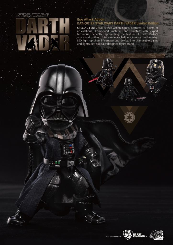 Star Wars V: Darth Vader Limited Edition Egg Attack Action Figure 16 cm