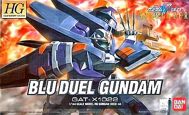 HG High Grade Model Kit Gundam BLU DUEL 1/144