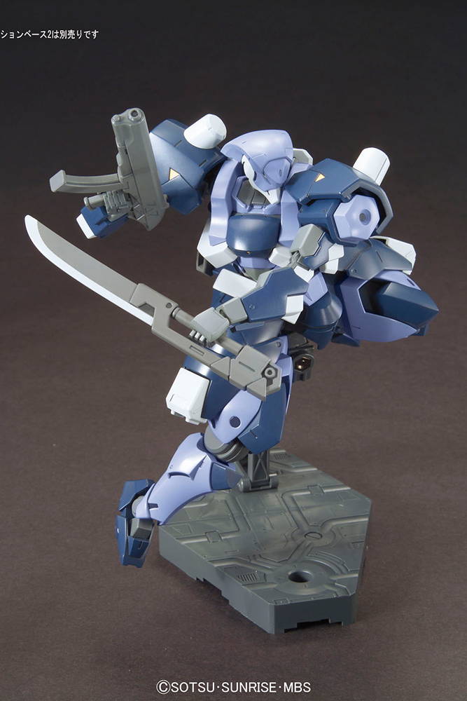 HG High Grade Model Kit Gundam HYAKUREN 1/144